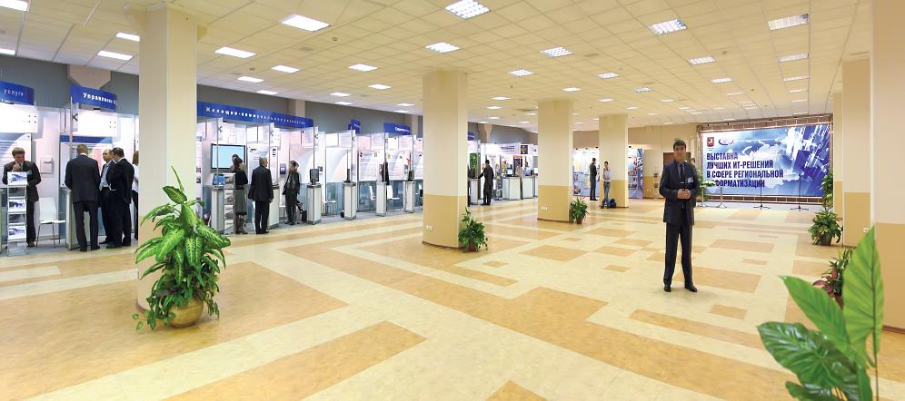 Выставочный зал правительства москвы выставки